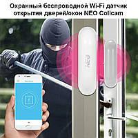 Беспроводная Wi-Fi дверная/оконнаясигнализация NEO Collcam. Датчик охранной сигнализации. Smart Life