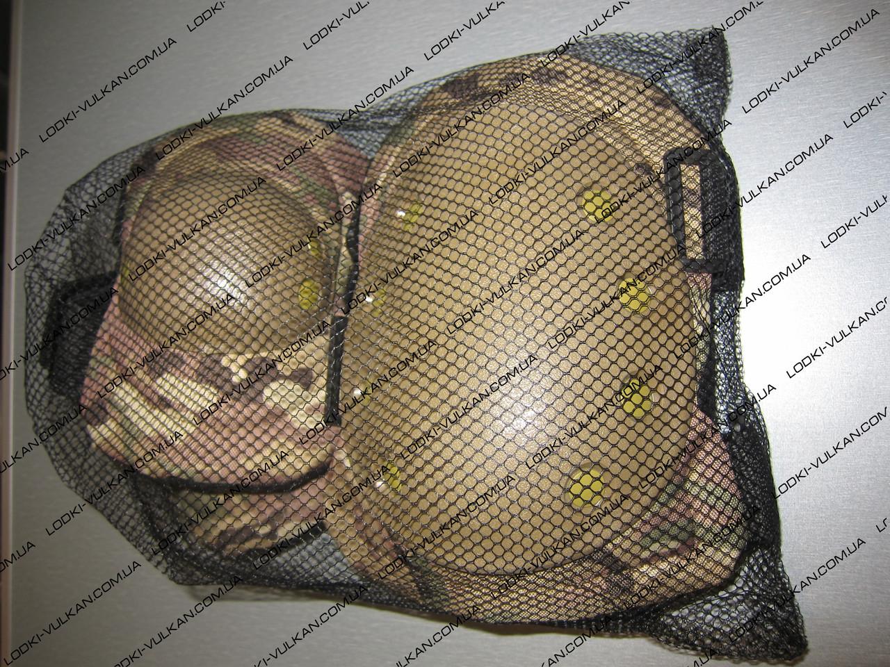 Пластиковые наколенники и налокотники (комплект)