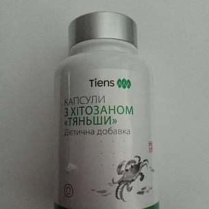 Хитозан в капсулах Тяньши, фото 2