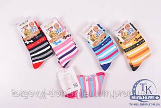 Носки детские махровые  Aura Via размер 24-35 GV628