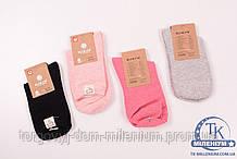 Носки для девочки Aura Via размеры 24-35 GPX103