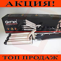Плойка-волна щипцы 5волн Gemei GM-2933!Хит цена