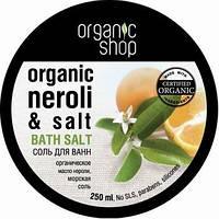 Organic Shop Соль для ванн Цветы Апельсина 250 мл