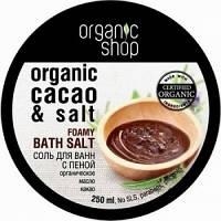 Organic Shop Соль-Пена для ванн Горячий Шоколад, 250 мл