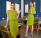 """Женское нарядное платье средней длины 4179 """"Софт Кокетка Гипюр"""" в расцветках, фото 3"""