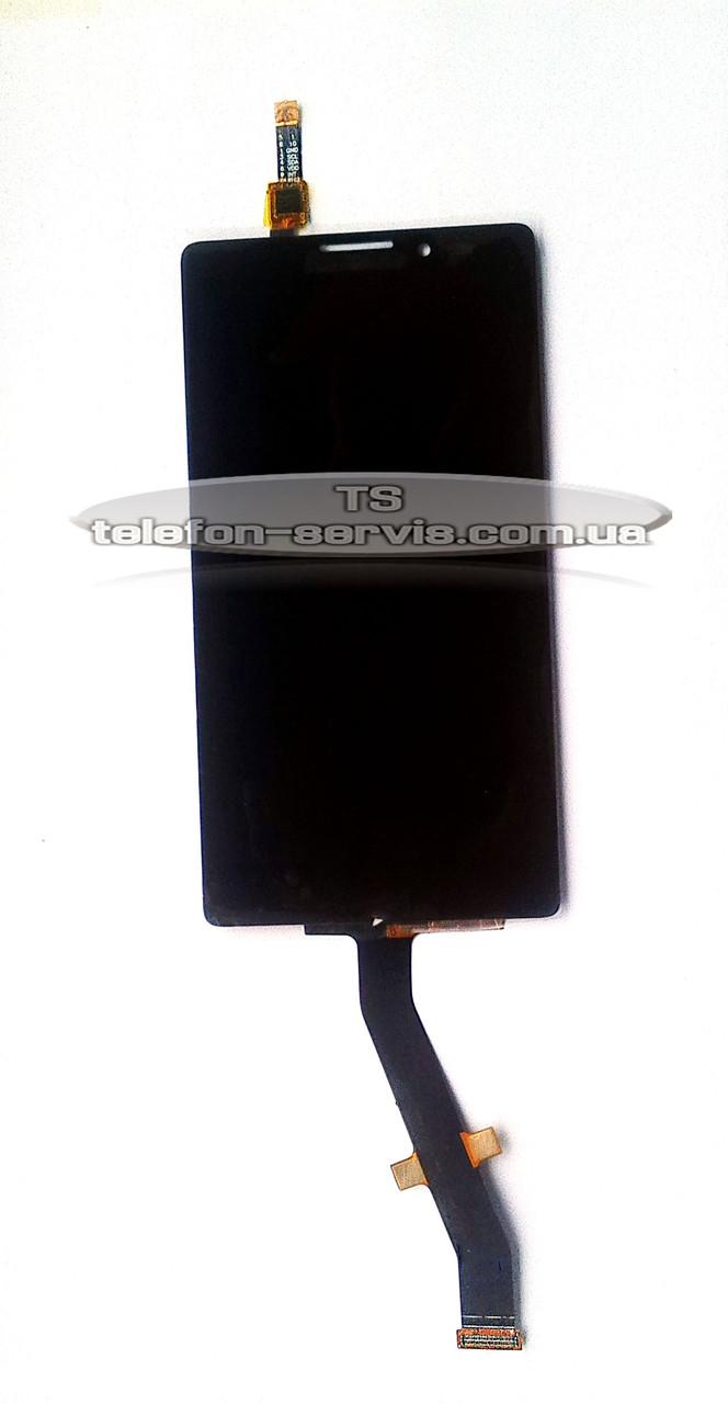 Дисплей  Lenovo K910 Vibe Z, черный, с тачскрином
