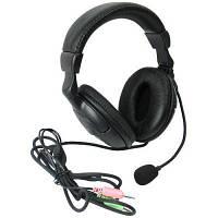 Наушники с микрофоном Defender HN-898 Black, кабель 3 м, гарнитура для компьютера и ноутбука