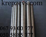 Резьбовые метровые шпильки DIN 975, класс прочности 8.8
