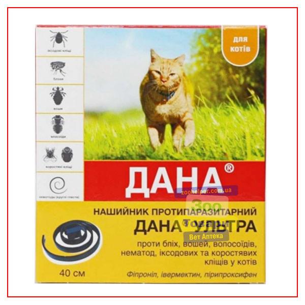 Ошейник противопаразитарный Дана Ультра для кошек 40 см, Апи-Сан