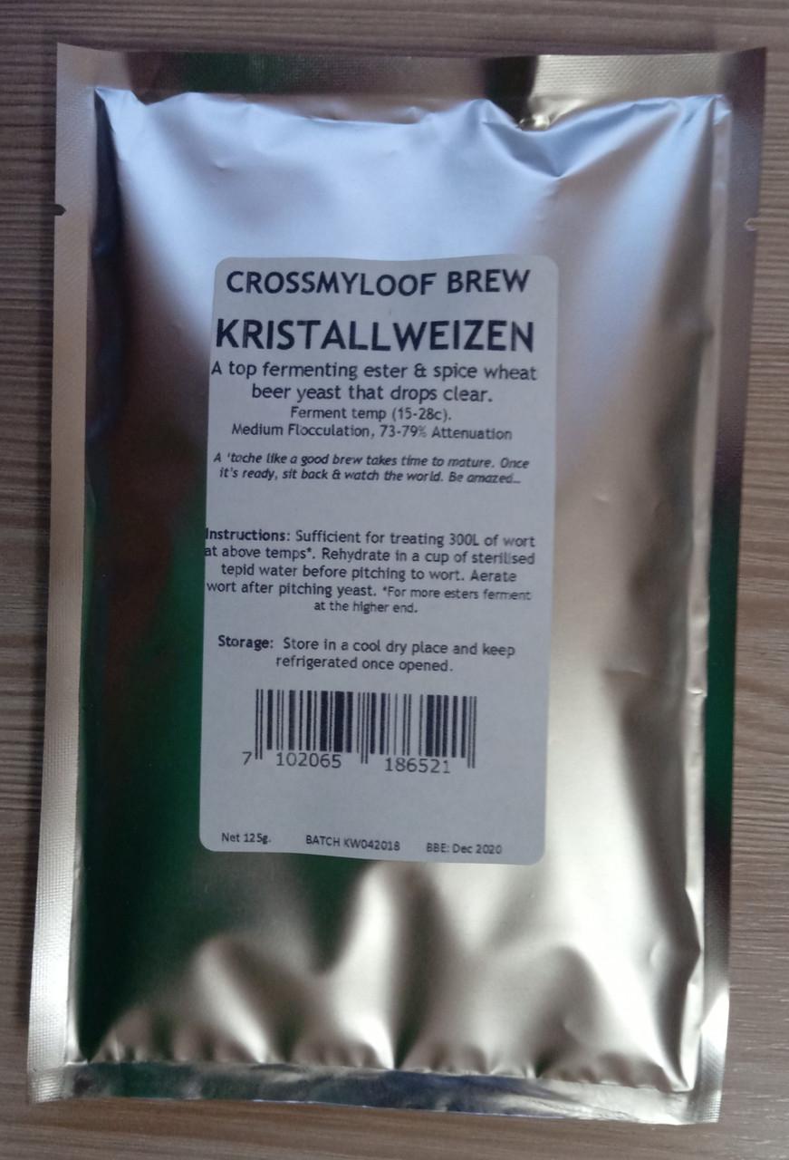 Пивные дрожжи Kristallweizen (CML) - 125g