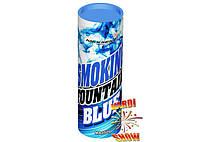 Цветной дым синий/SMOKING MA0509/B
