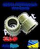 Муфта редукционная PPR 20x25