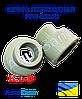 Муфта редукционная PPR 20x32