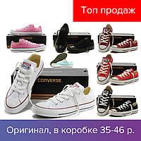 eb7478a1 Женские кеды в Украине. Сравнить цены, купить потребительские товары ...