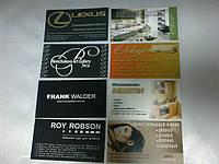 Печать визиток, Полтава