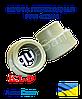 Муфта редукционная PPR 32x40