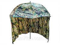 Зонт палатка для рыбалки с накидкой (Китай) 2,2 метра Дубок