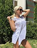 Рубашка с запахом асимметричный подол без рукавов С, М, Л, фото 9