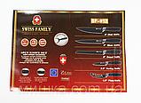 Набор ножей SWISS FAMILY c керамическим покрытием 6 предметов - 100% ЛУЧШАЯ ЦЕНА, фото 4