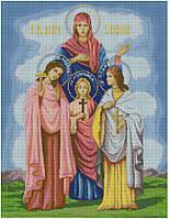 """Набор для вышивания крестиком Икона """"Софья Вера Надежда Любовь"""". Размер: 44,5*57,8 см"""
