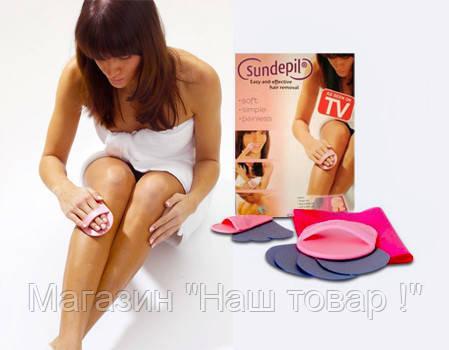 Система для депиляции Sundepil – Гладкие ножки!!Акция
