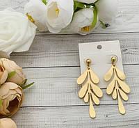Серьги матовое золото «Листья папоротника» 7см