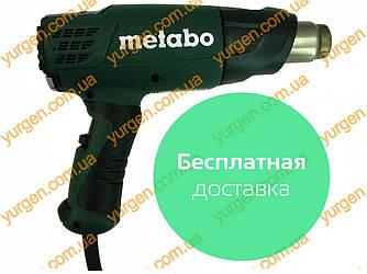 Фен Metabo HE 23-650 Control