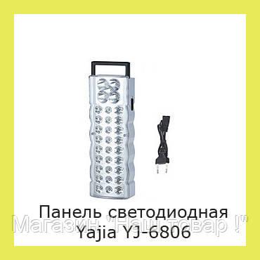 Панель светодиодная Yajia YJ-6806!Акция