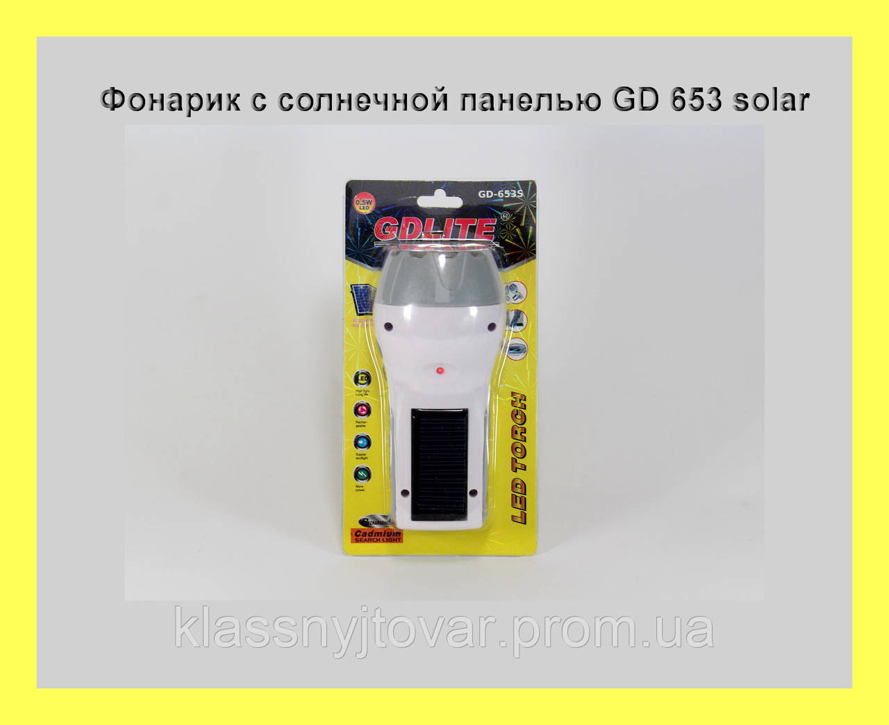 Компактный Фонарик с солнечной панелью GD 653 solar!Акция