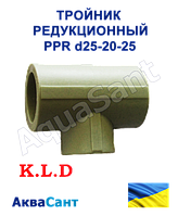 Тройник редукционный PPR 25х20х25