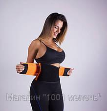 Пояс для похудения Hot Shapers Power Belt утягивающий, поддерживающий!Лучший подарок, фото 2