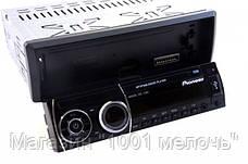 Автомагнитола Pioneer 1092 со съемной панелью и пультом USB-SD-FM-AUX!Лучший подарок, фото 2