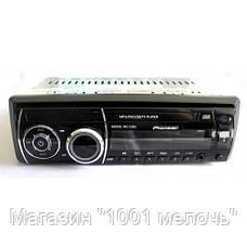 Автомагнитола Pioneer 1092 со съемной панелью и пультом USB-SD-FM-AUX!Лучший подарок, фото 3