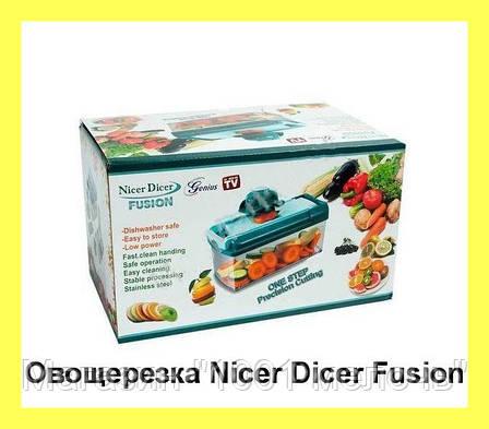 Овощерезка Nicer Dicer Fusion!Лучший подарок, фото 2