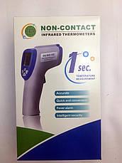 Лазерный цифровой термометр Non Contact Infrared Thermometer!Лучший подарок, фото 2