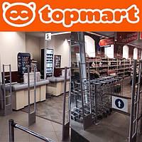 """""""Антикражка"""" реализовала проект по установке оборудования для защиты от воровства в магазинах самообслуживания """"Topmart"""""""