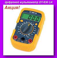 Цифровой мультиметр DT-830 LN DV-X,Цифровой мультиметр!Акция