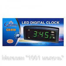 Электронные настольные часы Caixing CX 818!Лучший подарок