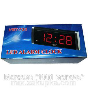 Электронные часы VST 730!Лучший подарок, фото 2