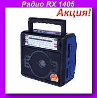 Радио RX 1405,GOLON RX-1405 радиоприемник,радиоприемник!Акция