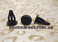 Универсальное крепление Audi, VW, Seat. ОЕМ: 80186729901C, 801861299, 801867299041, 801867299, 80186129901C
