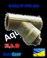 Фильтр PPR d25