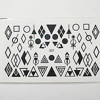 "Слайдер-дизайн  ""Геометрия"" 331"