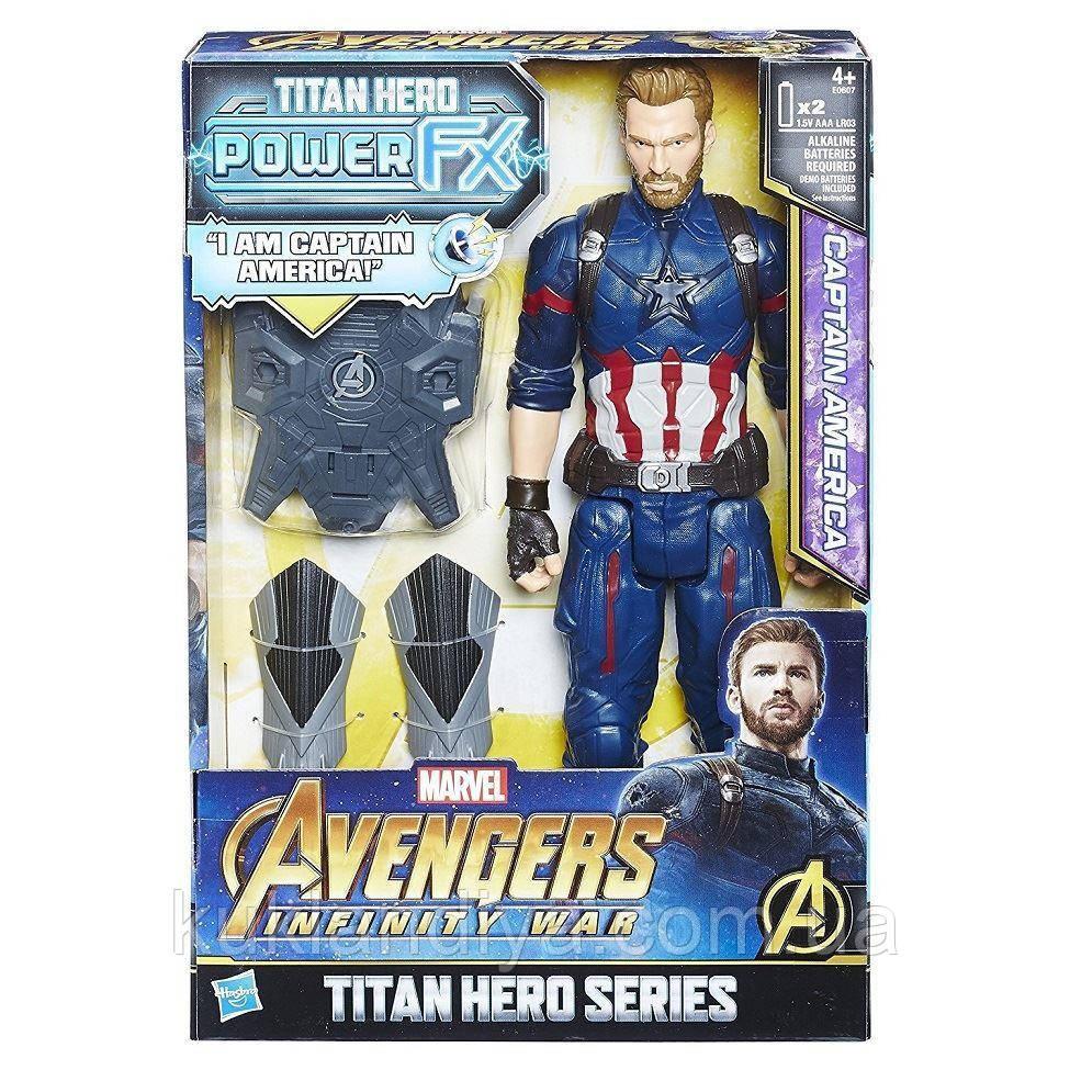 Капитан Америка Герой Marvel 30 см.  Hasbro