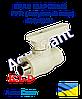"""Кран шаровый PPR наружная резьба (латунный шар) d25х3/4""""H"""