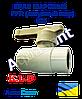 Кран шаровый PPR (латунный шар) d25