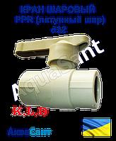 Кран шаровый PPR (латунный шар) d32