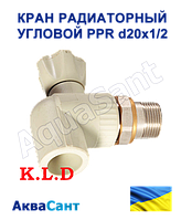 "Кран радиаторный PPR (латунный шар) 20х1/2"" угловой"