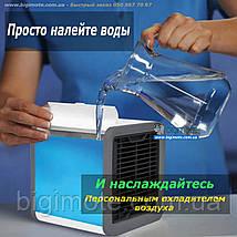 Arctic air,мини кондиционер,персональный охладитель,арктик аир,мини охладитель, фото 2