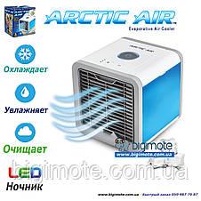 Arctic air,мини кондиционер,персональный охладитель,арктик аир,мини охладитель, фото 3